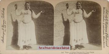 Nubian Dancer