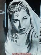 Samia Gamal #6