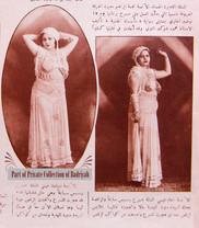 The dancer Fahmy