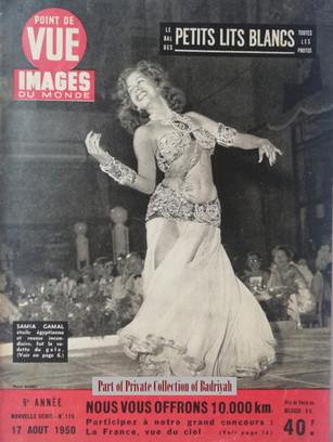 Samia Gamal in Point De Vue magazine, 1950