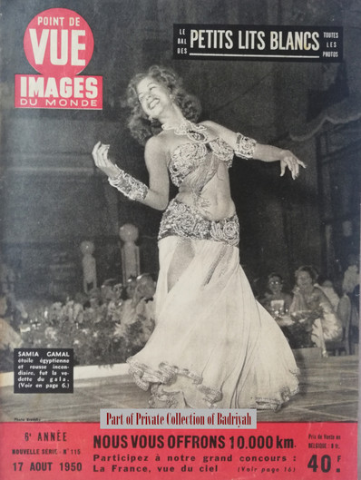 Samia Gamal in Point De Vue magazine, 1950