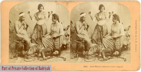 Arab muscle dancers