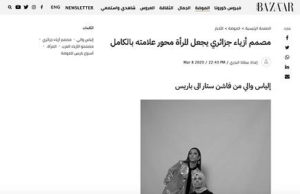 Screenshot 2020-07-13 at 16.52.02.png