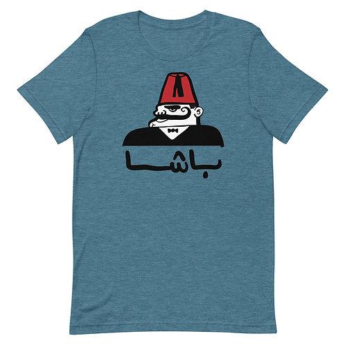 Basha - Short-Sleeve T-Shirt - باشا