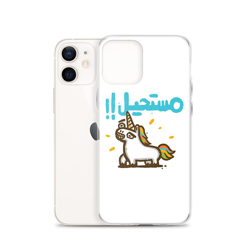 Impossible - iPhone Case - مستحيل
