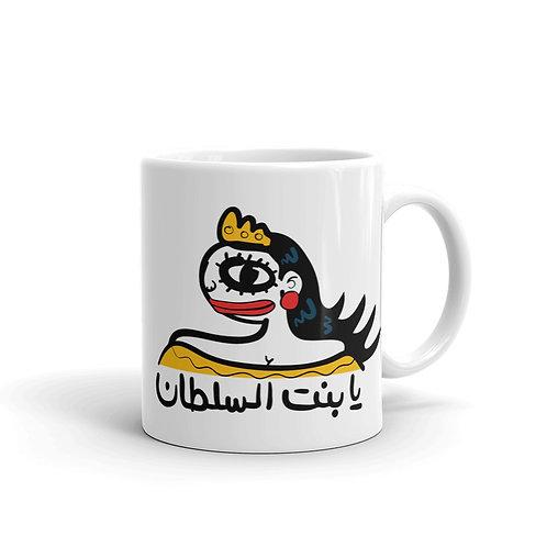 Bint El Sultan - White Glossy Mug - بنت السلطان