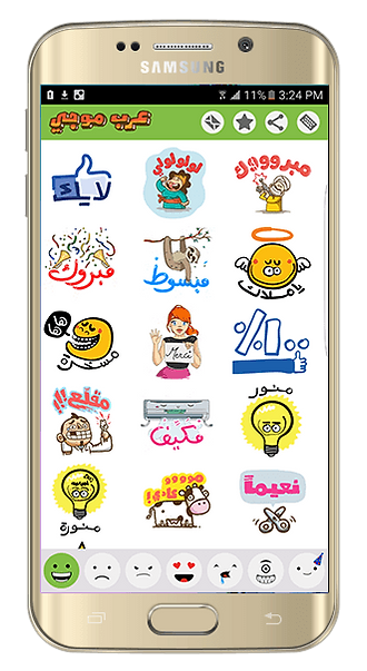ArabMoji Arabic Emojis Stickers App Android Phone