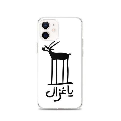 Ghazal - iPhone Case - غزال