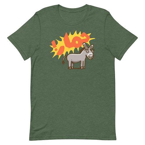 7mar - Short-Sleeve T-Shirt - حمار