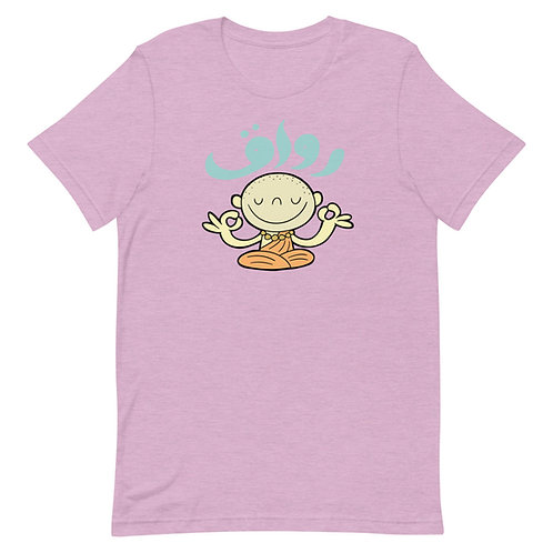 Rawa2 - Short-Sleeve T-Shirt - رواق