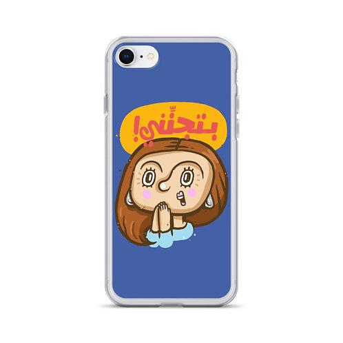 Bitjanini - iPhone Case