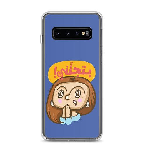 Bitjanini - Samsung Case