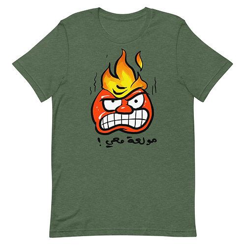 Angry - Short-Sleeve T-Shirt - مولعة معي