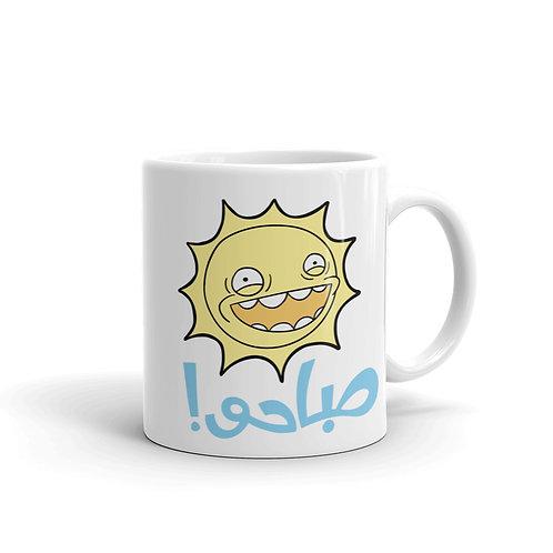 Saba7o - White Glossy Mug - صباحو