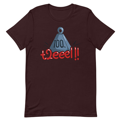 T2eel - Short-Sleeve T-Shirt - ثقيل