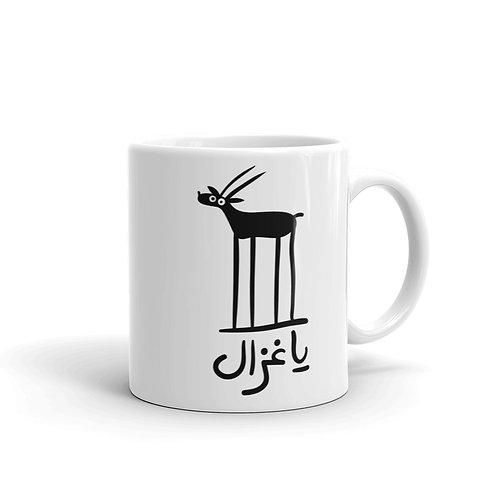 Ghazal - White Glossy Mug - غزال