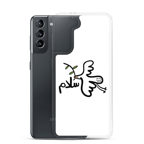 Salam - Samsung Case - سلام