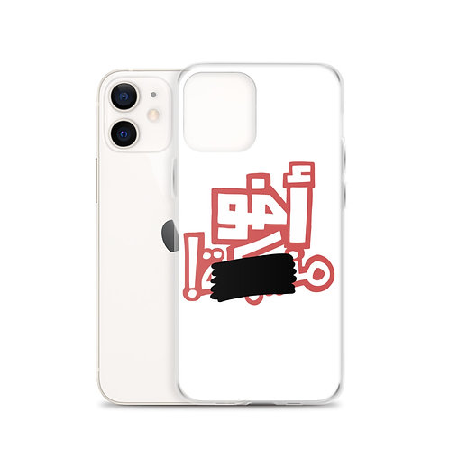 Akhou M@#y$% - iPhone Case - أخو م@#ي$%ة
