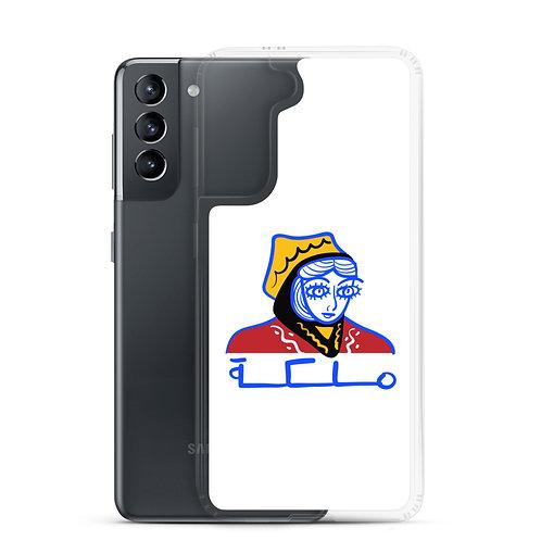 Queen - Samsung Case - ملكة