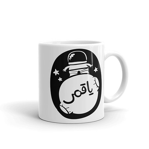 Ya Qamar - White Glossy Mug - يا قمر