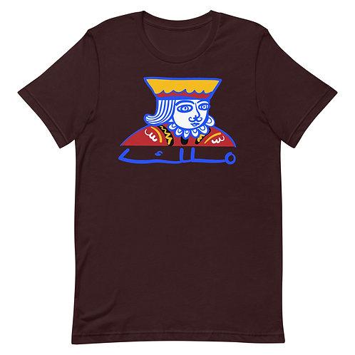 King - Short-Sleeve T-Shirt - ملك