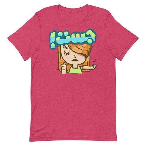 Just - Short-Sleeve T-Shirt - جست