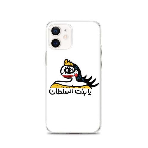 Bint El Sultan - iPhone Case - بنت السلطان