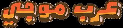 ArabMoji