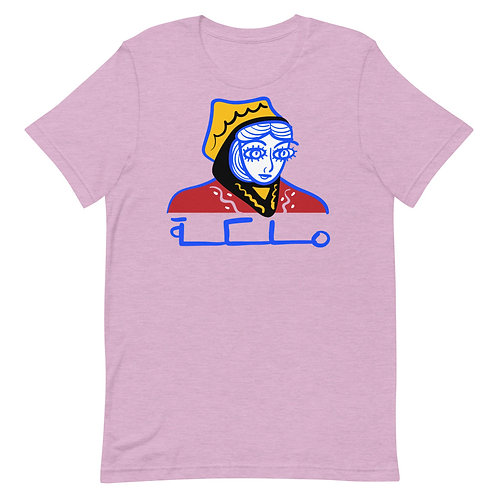 Queen - Short-Sleeve T-Shirt - ملكة