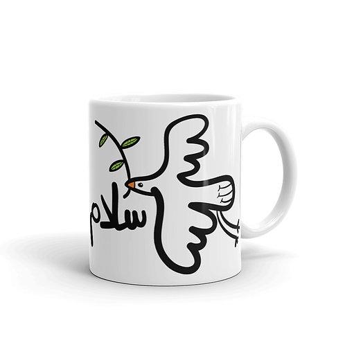 Salam - White Glossy Mug - سلام