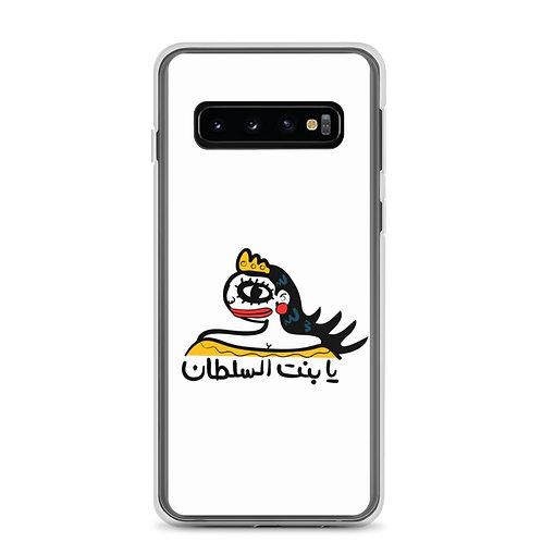 Bint El Sultan - Samsung Case - بنت السلطان