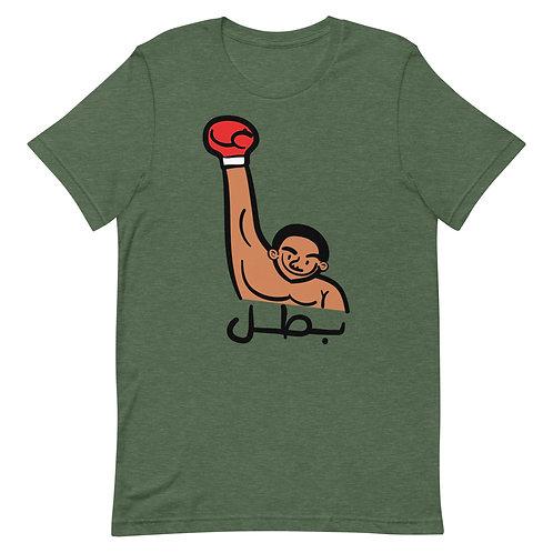 Batal - Short-Sleeve T-Shirt - بطل