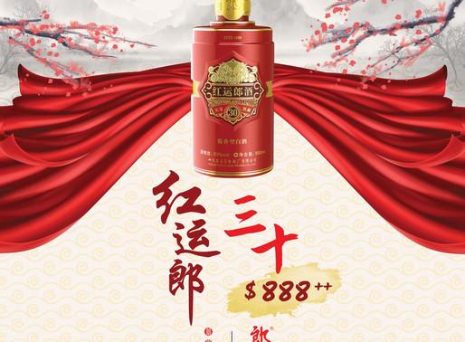 Xi Yan Bar at Maxwell promotions