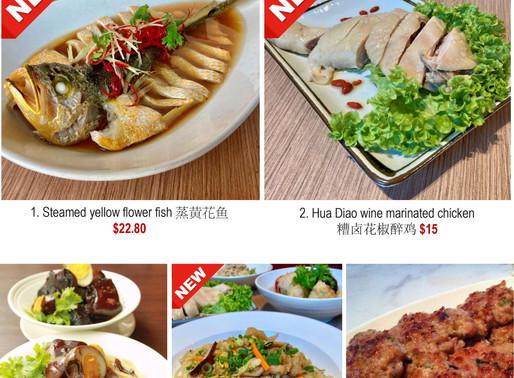 Contemporary Hakka Specials At Xi Yan Shaw
