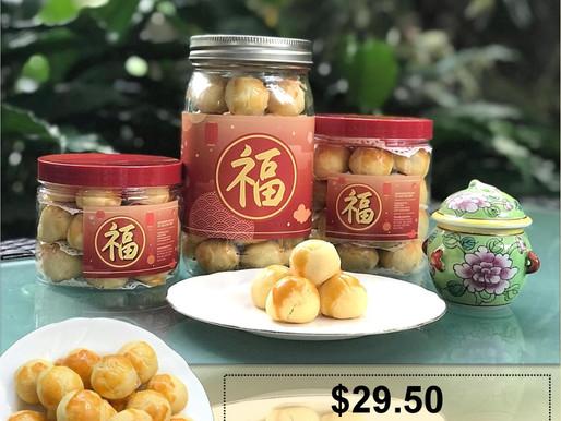 CNY 2021 Menus + Pineapple tarts