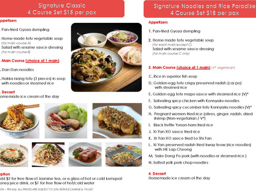 Xi Yan Shaw Refreshed Set Lunches