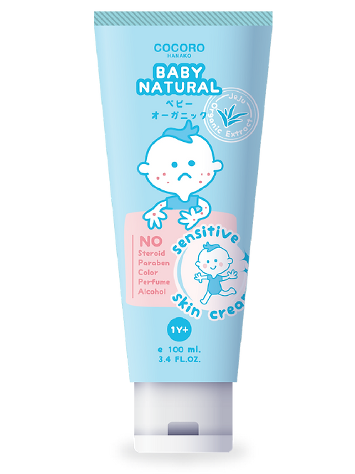 Baby Natural Sensitive Skin