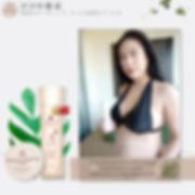 organic-รีวิว-04.jpg
