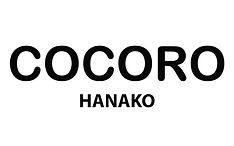 logo_cocoro2012-01.jpg