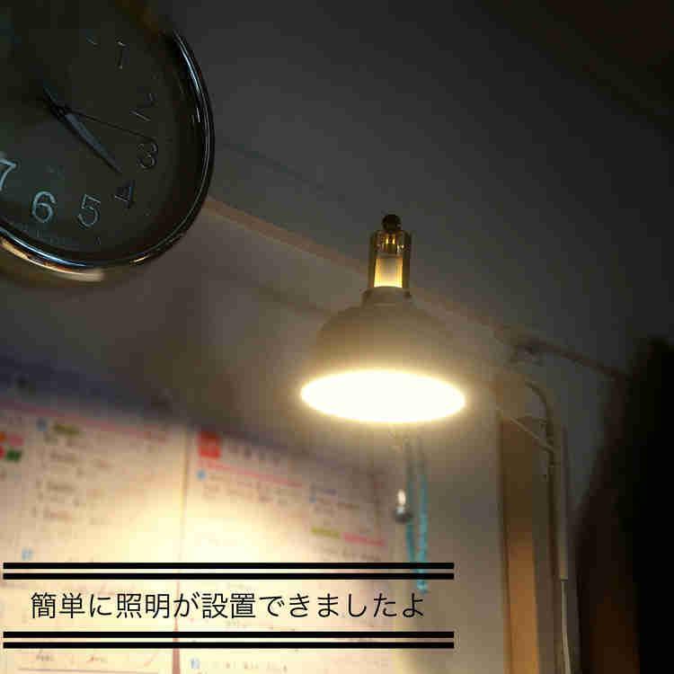 設置から半年以上経過した食卓用の照明