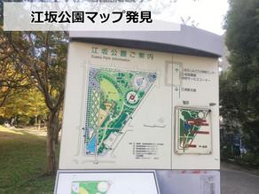 江坂 こどもの遊び場まとめ【穴場スポット】
