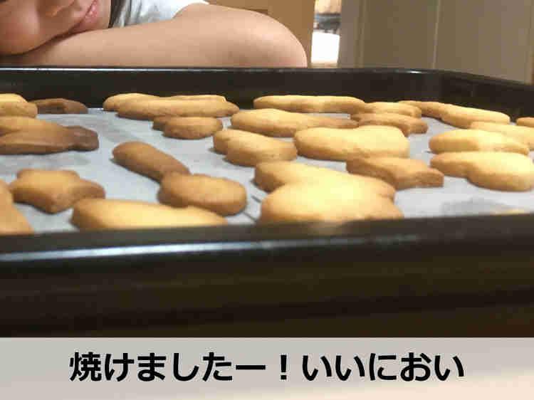 団地のお部屋で子供と手作りクッキー