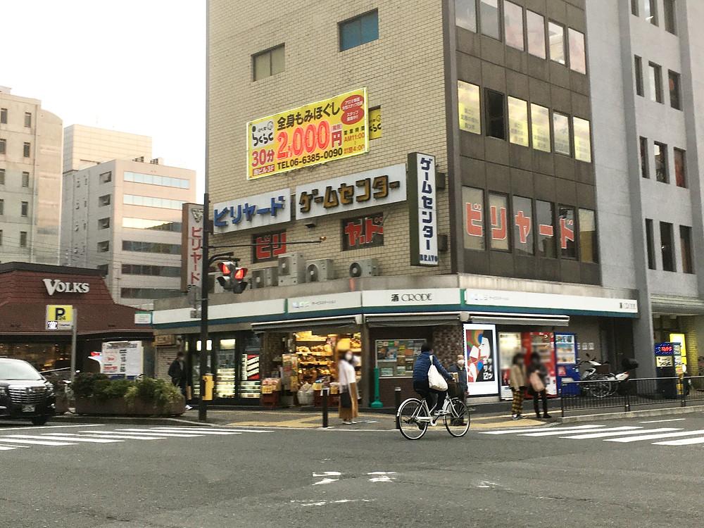 江坂にある駄菓子屋さん(本当は酒屋さん)