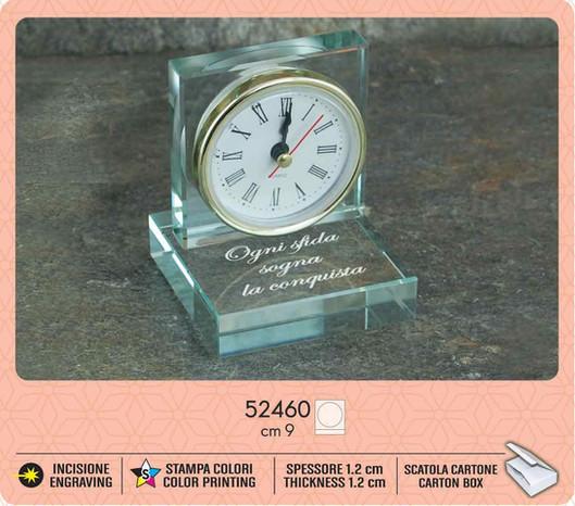 52460.jpg