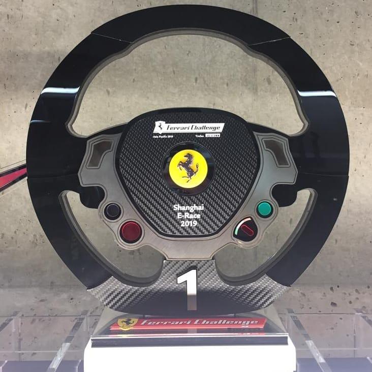 Ferrari Challenge Shangai E-Race 19