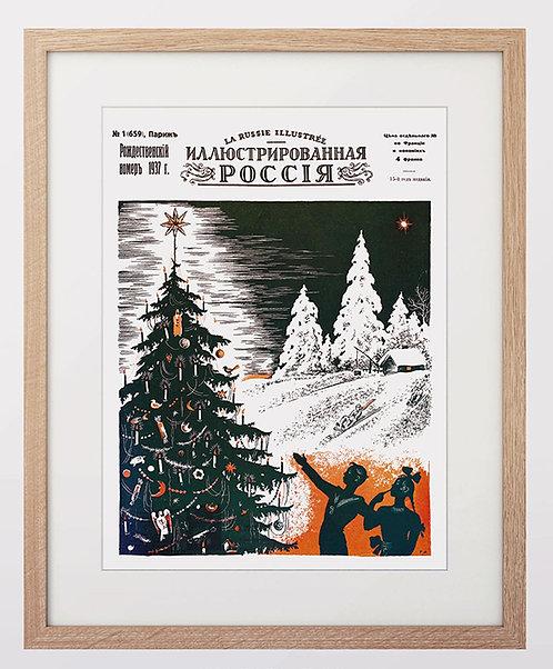 "15. Плакат ""La Russe Illustree"". Репринт."