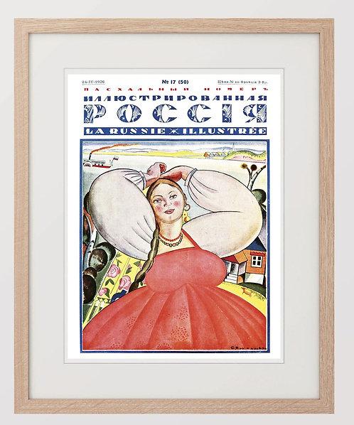 """22. Плакат """"La Russe Illustree"""" 1926 год. ПАСХАЛЬНЫЙ НОМЕР.  Репринт."""