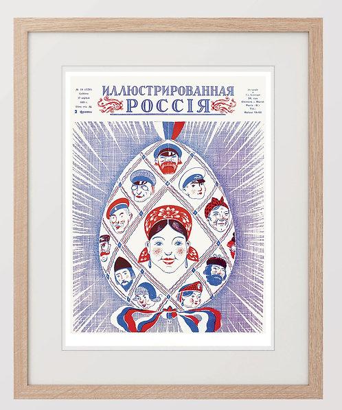 """18. Плакат """"La Russe Illustree"""" 1935 год. ПАСХАЛЬНЫЙ НОМЕР.  Репринт."""