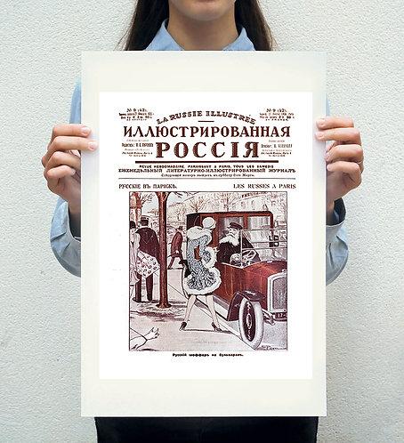"31. Плакат ""La Russe Illustree"" №9 1926 год. . Репринт."