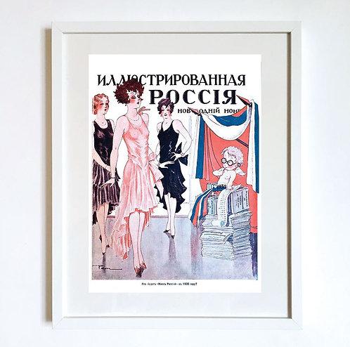 "9. Плакат ""La Russe Illustree"". Репринт."